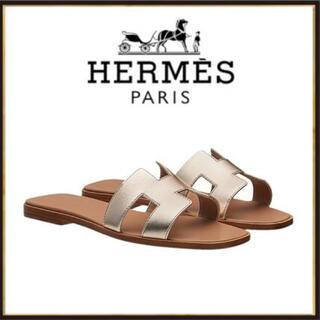 Hermes - 【HERMES】☆☆★《オラン》★☆☆ローズドレ❤︎37㎝