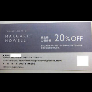 TSI 株主優待券 マーガレットハウエル20%オフ券(ショッピング)