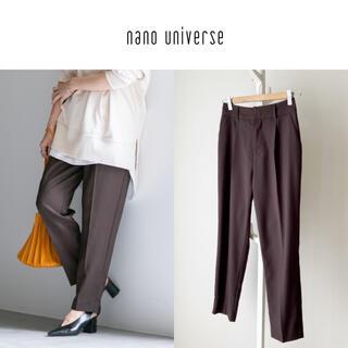 ナノユニバース(nano・universe)の20AW nano universe ストレッチテーパードパンツ (カジュアルパンツ)