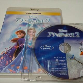 Disney - アナと雪の女王2 ブルーレイディスク純正ケース付