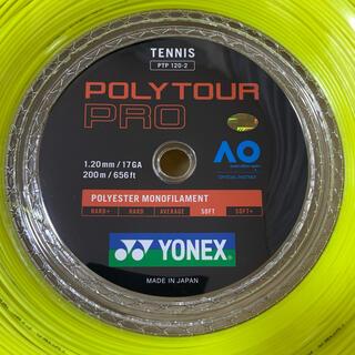 ヨネックス(YONEX)のヨネックス ポリツアープロ 1.20(テニス)
