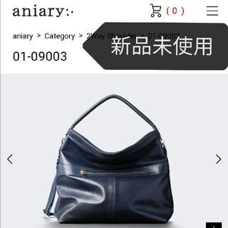 aniary - 新品未使用 aniary ショルダー ネイビー 01-09003