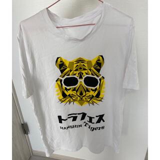 ハンシンタイガース(阪神タイガース)の阪神タイガース〈トラフェス〉Tシャツ(応援グッズ)