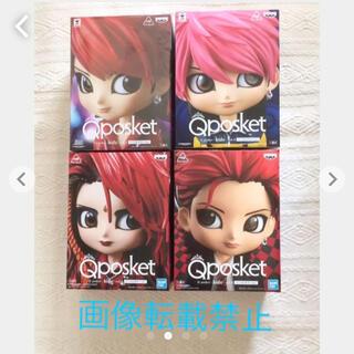 BANPRESTO - ★ Qposket  hide ノーマルカラー 4種セット ★ 新品未開封品
