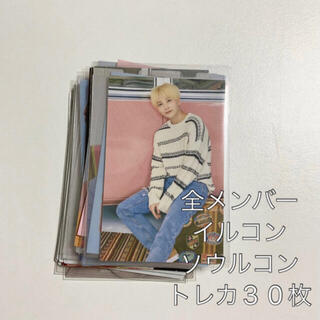 セブンティーン(SEVENTEEN)のSEVENTEEN  イルコン トレカ まとめ売り(K-POP/アジア)