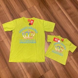 ベビードール(BABYDOLL)のベビードール ペアルック Tシャツセット(Tシャツ)