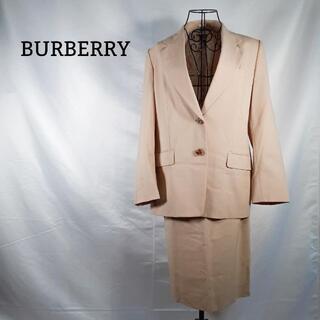 バーバリー(BURBERRY)の【良品】バーバリー オールド スーツ タイトスカート ベージュ 9(スーツ)