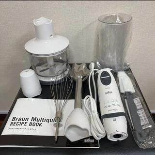 BRAUN - ブラウン マルチクイック プロフェッショナル MR555MCA
