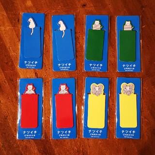 シュウエイシャ(集英社)の集英社文庫 ナツイチ2021 ブックマーカー 4種計8個(その他)