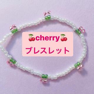 グレイル(GRL)のcherry♡ブレスレット(ブレスレット/バングル)