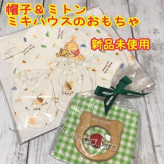 ミキハウス(mikihouse)のミキハウス ベビー玩具&プーさんの帽子とミトンセット 新品未使用(知育玩具)
