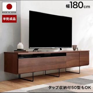 ACTUS - 【新品】テレビ台 lowya 180cm  フロート テレビボード