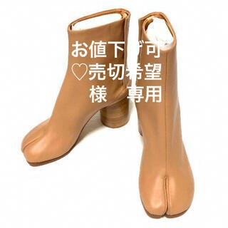 マルタンマルジェラ(Maison Martin Margiela)のお値下げ可♡売切希望 様専用 サイズ37(ブーツ)