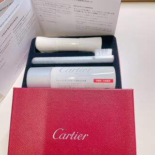 カルティエ(Cartier)のカルティエ ブレスレットお手入れキット(その他)