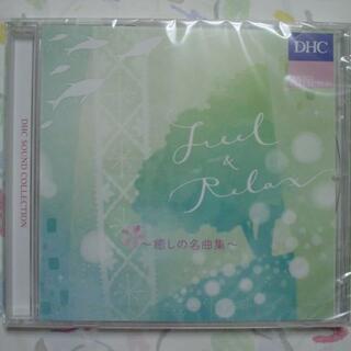 DHC サウンドコレクション Feel & Relax(ヒーリング/ニューエイジ)