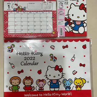 サンリオ(サンリオ)のハローキティ 2022年カレンダー2種とスケジュール帳(カレンダー/スケジュール)