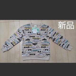 新品! 新幹線 プラレール トレーナー 子供(その他)