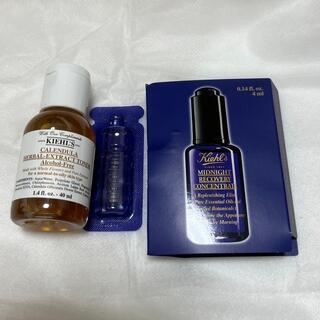 Kiehl's - キールズ 化粧水&夜用美容液
