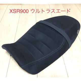 ヤマハ - ヤマハ XSR900用 デザインシート ウルトラスエード ワイズギア