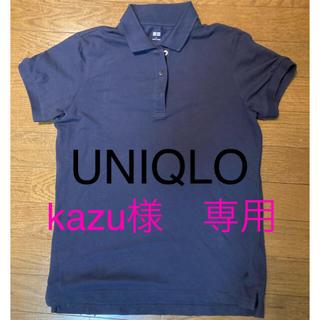 ユニクロ(UNIQLO)の【10/10まで限定】UNIQLO ポロシャツ(その他)