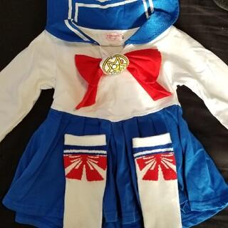 セーラームーン(セーラームーン)のセーラームーン コスプレ一式 赤ちゃん用 80(衣装一式)