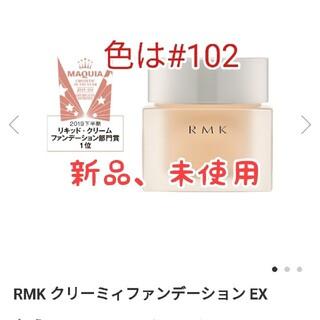RMK - RMKクリーミィファンデーションEX#102 30g