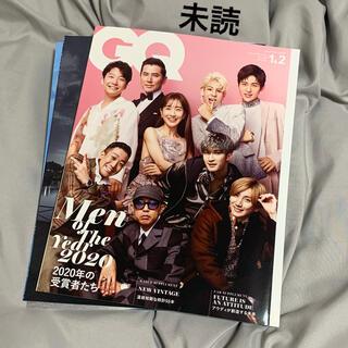 【未読】GQ JAPAN 1月&2月合併号 通常版(ファッション)