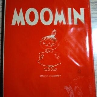 リトルミー(Little Me)の雑誌付録ムーミンリトルミイのジャガード織りがま口ポーチ(財布)
