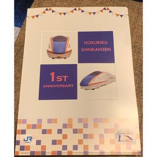 北陸新幹線 1周年記念 クリアファイル(クリアファイル)