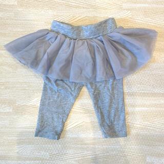 ベビーギャップ(babyGAP)の【美品】babyGap チュールスカート スカッツ 60(スカート)