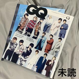 【未読】特別版 GQ JAPAN 1月&2月合併号(アート/エンタメ/ホビー)