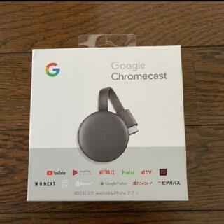 グーグル(Google)のGoogle GA00439-JP  Google chromecast 正規品(その他)