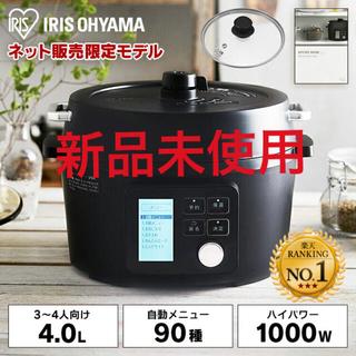 アイリスオーヤマ - アイリスオーヤマ 電気圧力鍋 4.0L  PMPC-MA4-B