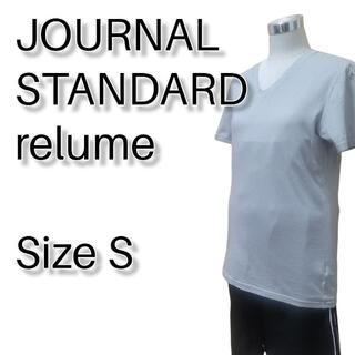 ジャーナルスタンダード(JOURNAL STANDARD)のジャーナルスタンダード レリューム Tシャツ S グレー系 半袖 Vネック 春夏(Tシャツ/カットソー(半袖/袖なし))