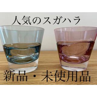 Sghr - スガハラ デュオオールド(バイオレット・ブルー)2ヶ入SET