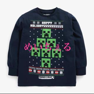 マイクロソフト(Microsoft)の専用ページ🏅🏃(uk6)(Tシャツ/カットソー)