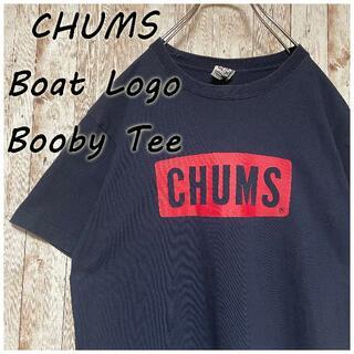 チャムス(CHUMS)のCHUMS ボートロゴ Tシャツ チャムス ブービーバード(Tシャツ/カットソー(半袖/袖なし))