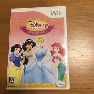 ディズニー(Disney)のディズニープリンセス 魔法の世界へ Wii(家庭用ゲームソフト)