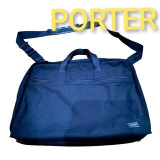 ポーター(PORTER)のPORTER ポーター 吉田カバン ビジネスバッグ(ビジネスバッグ)