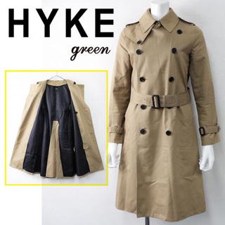 ハイク(HYKE)の現 HYKE green ライナー付 トレンチコート ベージュ ハイク 1サイズ(トレンチコート)