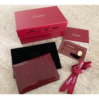 カルティエ(Cartier)のカルティエ 名刺入れ カード入れ ハッピーバースディ(名刺入れ/定期入れ)