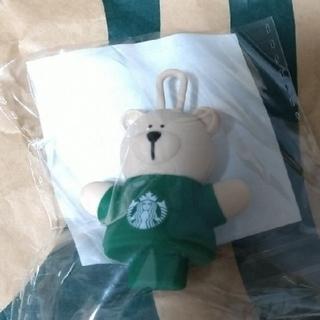スターバックスコーヒー(Starbucks Coffee)のスターバックス ドリンクキャップ  ベアリスタ(その他)
