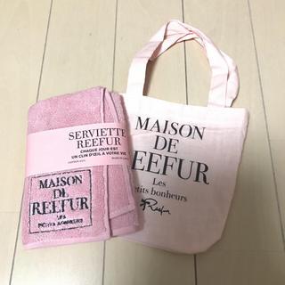 メゾンドリーファー(Maison de Reefur)のメゾンドリーファー 新品 タオル(ハンカチ)