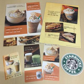 Starbucks Coffee - レジ前POP コースター ステッカー シールStarbucks☆スタバ