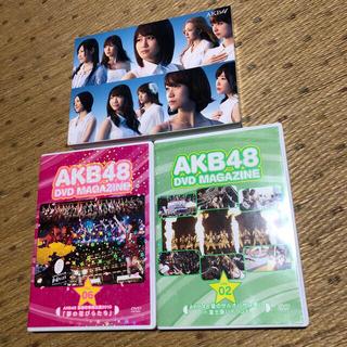 エーケービーフォーティーエイト(AKB48)の【専用】AKB48 セット(ミュージック)