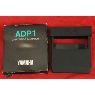 ヤマハ(ヤマハ)のYAMAHA DX7II用Voice ROMカセットアダプタADP1 激レア(キーボード/シンセサイザー)