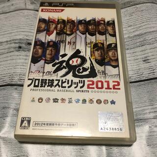 KONAMI - プロ野球スピリッツ2012 PSP