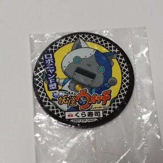 妖怪ウォッチ ロボニャンF型 マグネット(その他)