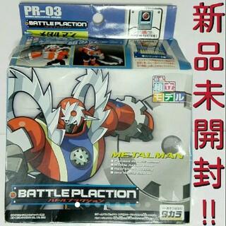 カプコン(CAPCOM)のロックマンエクゼアクセス バトルプラアクション PR03 メタルマン(アニメ/ゲーム)
