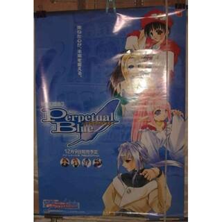 ポスター 悠久幻想曲3 Perpetual Blue(印刷物)